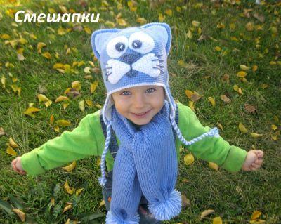 Шапка шарф Маленький котенок, комплект для мальчика зимний и теплый магазин смешапки Россия Екатеринбург