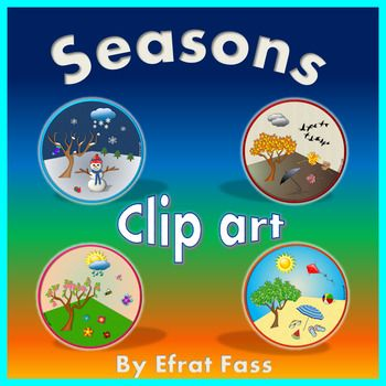 8 designed Season images without words in a circle: fall, winter, spring and summer.  4 with border & 4 without border. *Seasons Images are designed as a visual teacher tool for building lessons plan, games, decorating the class and more. *The images can be downloaded as a PDF or PPT file in PowerPoint: *Each image is in a separate slide, to allow teachers the flexibility  needed.  *Feedback and Followers* Click the GREEN ★ to follow my store and get notifications of new products and freebie