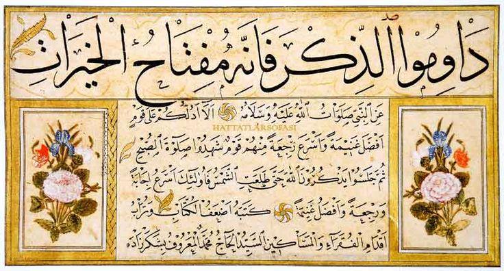 Hattat Şekerzade Seyyid Mehmed Efendi'nin Sülüs ve Nesih Hadis Kıt'ası   Daha fazla bilgi için sitemizi ziyaret edin: hattatlarsofasi.com