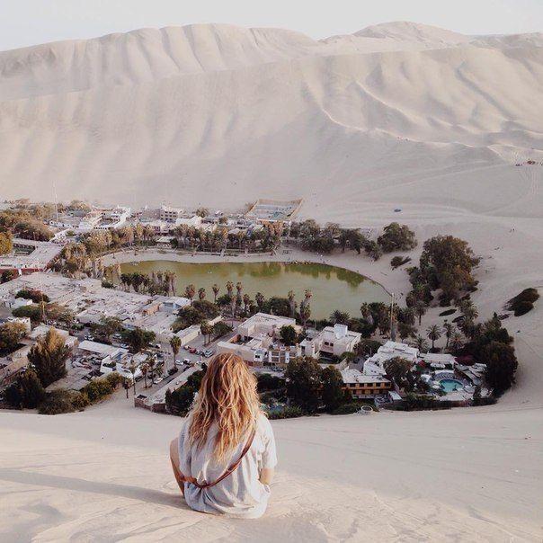 Городок в пустыне
