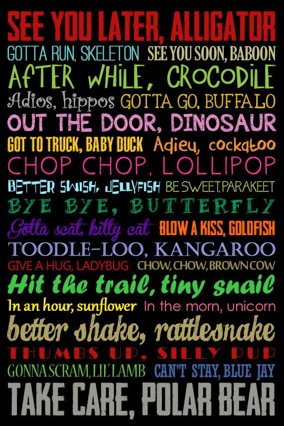 Goodbye Sign. See You Later Alligator. After While Crocodile. Subway Art. Teacher Decor. Children's Art. Classroom Decor. Teacher Sign.