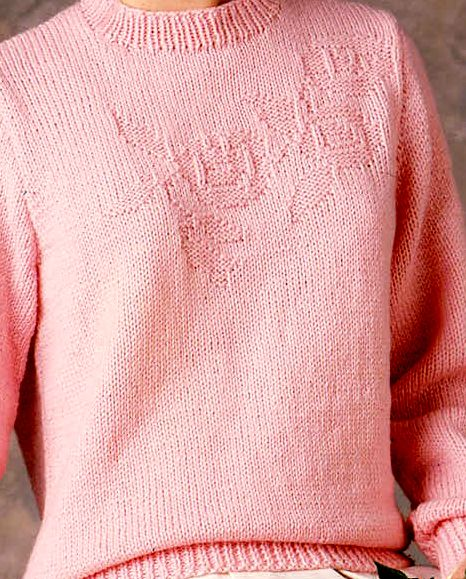 Free for a Limited Time - Knitting Pattern for Rose Pullover Sweater. The rose motif would look beautiful on other projects too like blanket s and shawls. #ad Free at Leisure Arts http://www.shareasale.com/r.cfm?u=1112880&b=146498&m=19565&afftrack=rosepin&urllink=www%2Eleisurearts%2Ecom%2Ffree%2Dpattern%2Dfriday%2Da%2Da