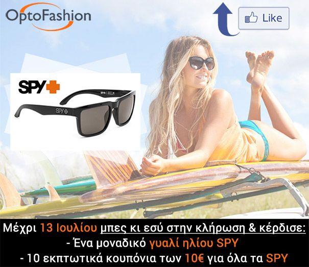 Μεγάλος διαγωνισμός OptoFashion Spy https://www.facebook.com/optofashion/app_208195102528120