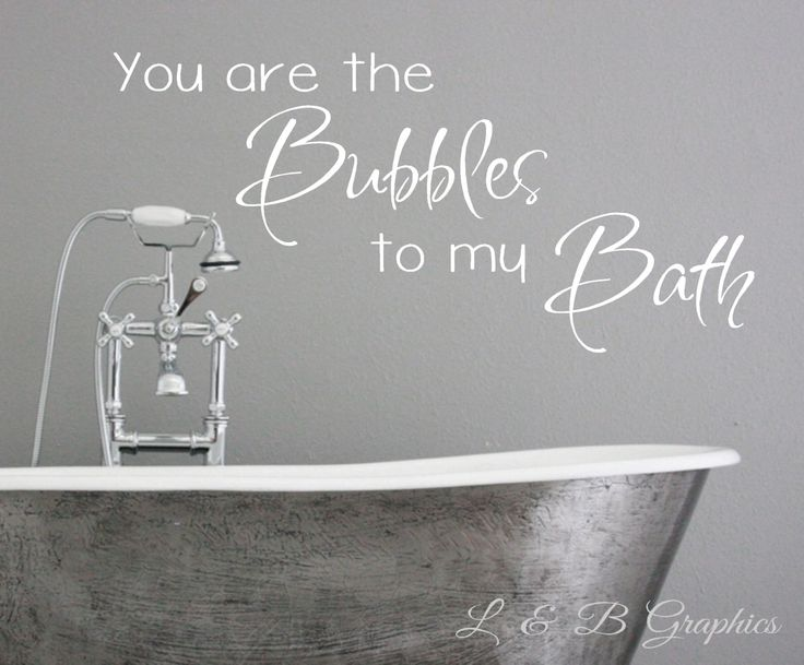 You Are The Bubbles To My Bath  Vinyl Wall Decal  Bathroom Wall Quotes