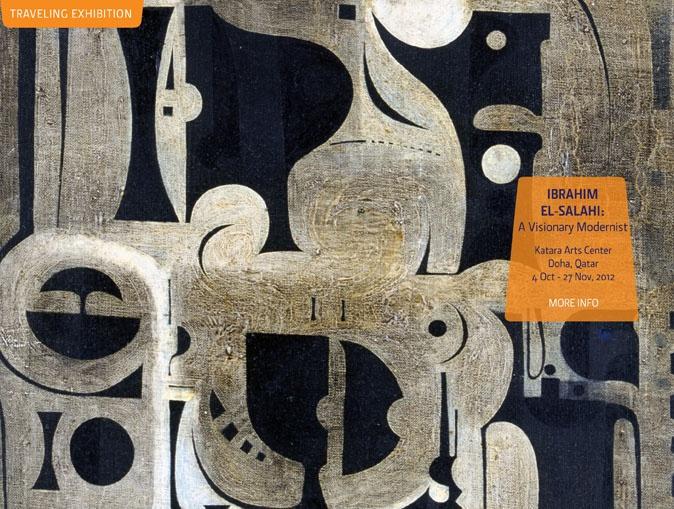 Ibrahim El-Salahi: A Visionary Modernist: Katara Arts Center, Doha, Qatar   4 Oct 2012 - 27 Nov 2012
