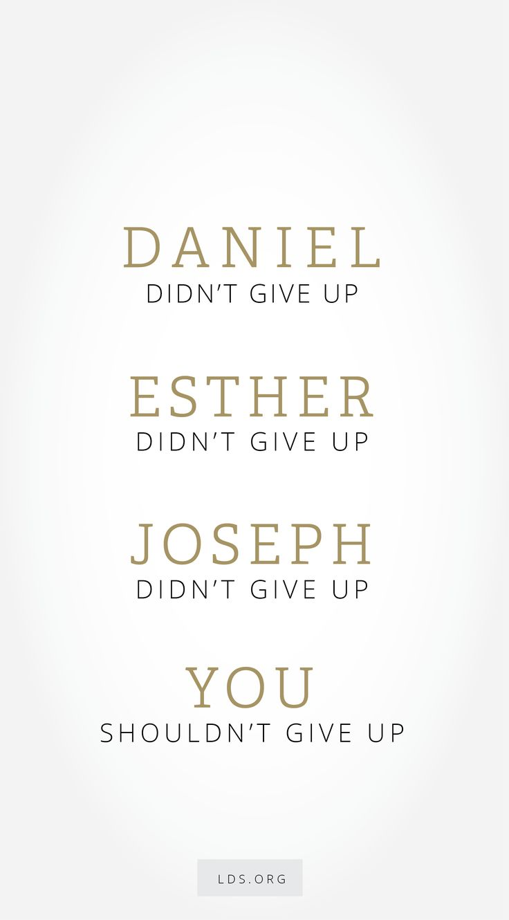 Lds scripture quotes