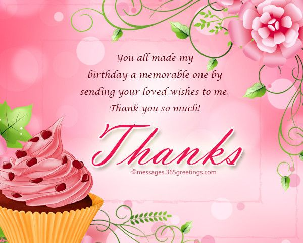 Thank You Note For Birthday Wishes Best Of Thank You Message For