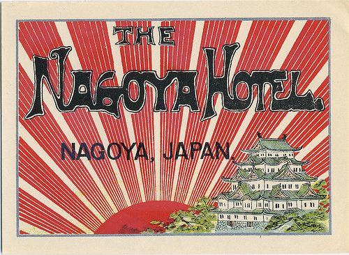 Vintage luggage label: The Nagoya Hotel