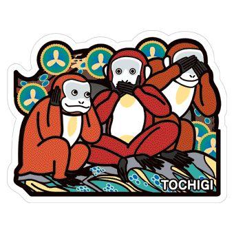 ご当地フォルムカード「栃木」|POSTA COLLECT|郵便局のポスタルグッズ