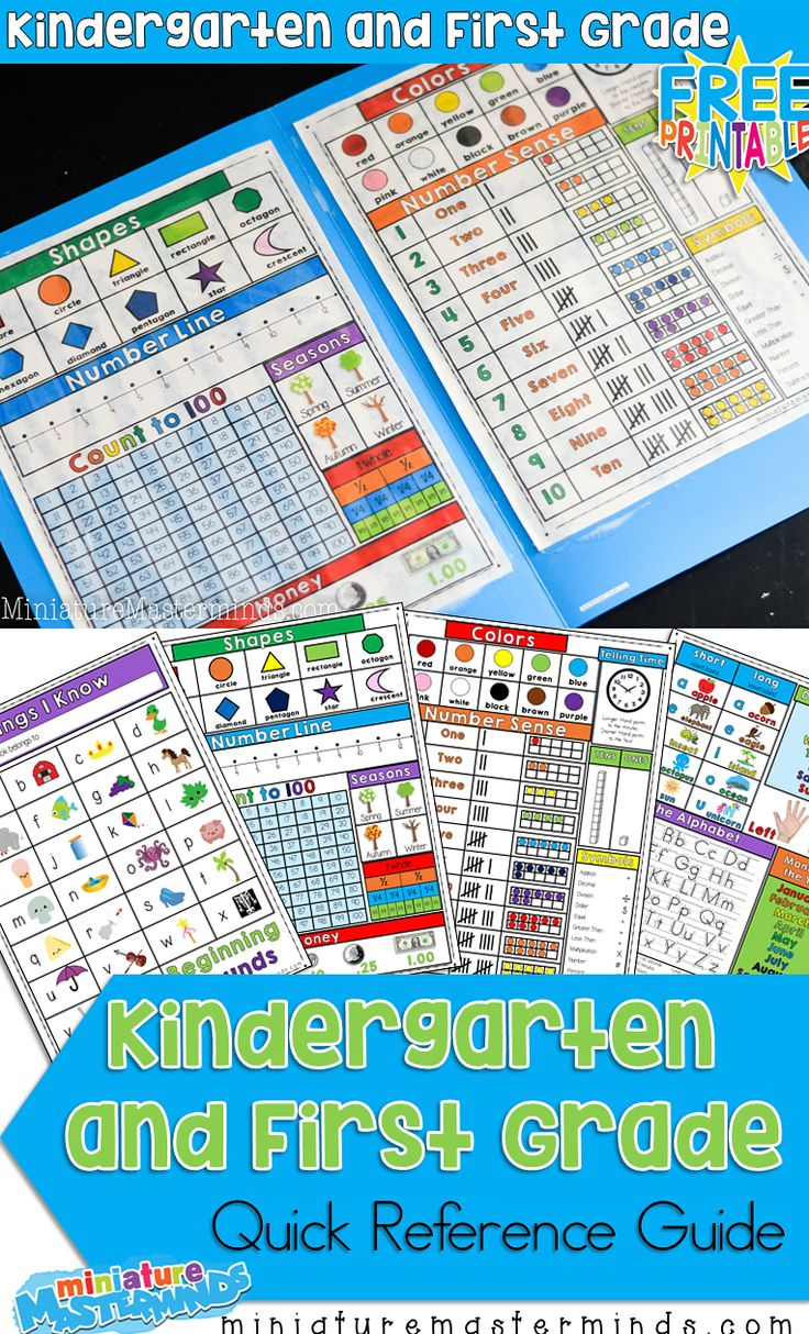 Free Printable Kindergarten and First Grade File Folder