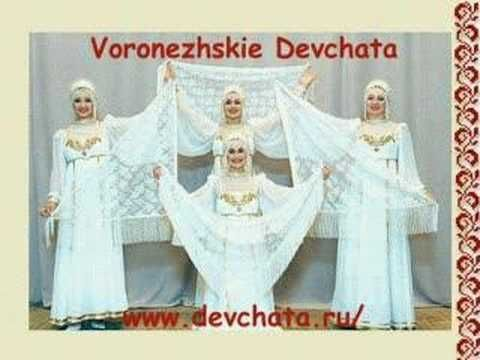 """""""Voronezh Girls"""" - Goose Foot on the Bank"""