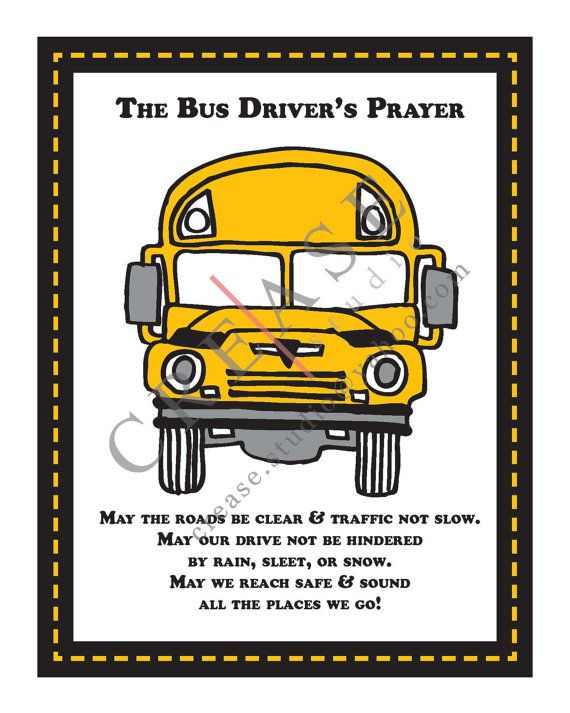 Bus Driver's Prayer 8x10 printable instant by CreaseStudio on Etsy, $4.00