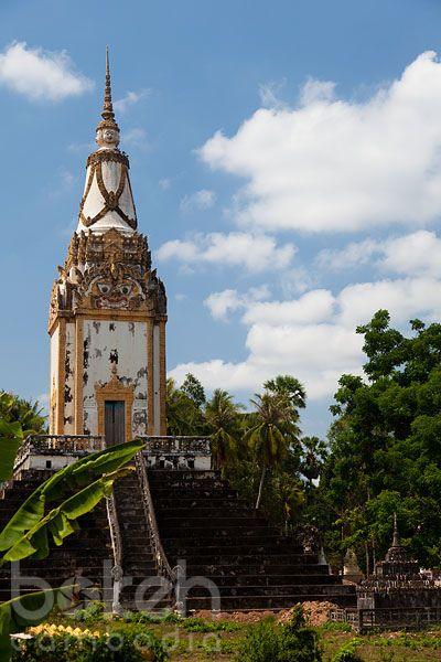 Stupa in a Khmer pagoda   Kampong Cham Province, Cambodia