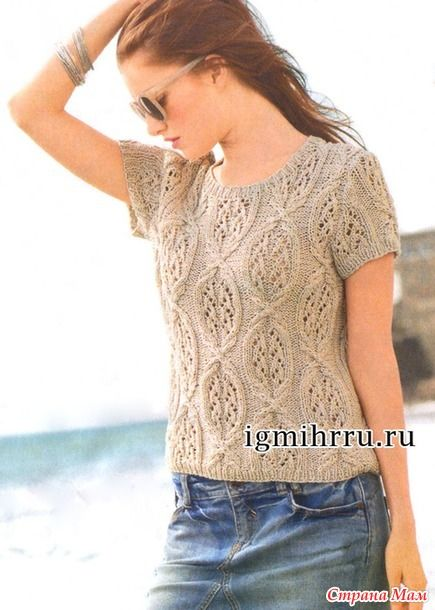 Summer pullover with delicate diamonds - Knitting - Country Mom