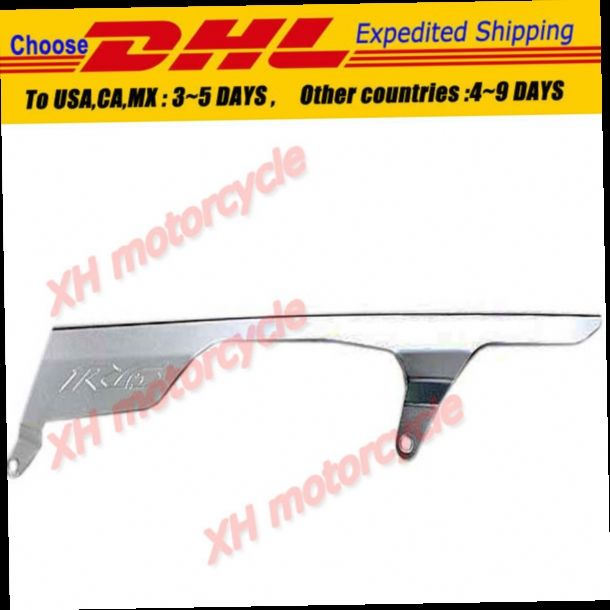 44.85$  Watch now - http://aliyxq.worldwells.pw/go.php?t=32257528640 - motorcycle parts Silver Chain Guard for Yamaha 2006 2007 2008 2009   YZF-R6 YZFR6 YZF R6 44.85$