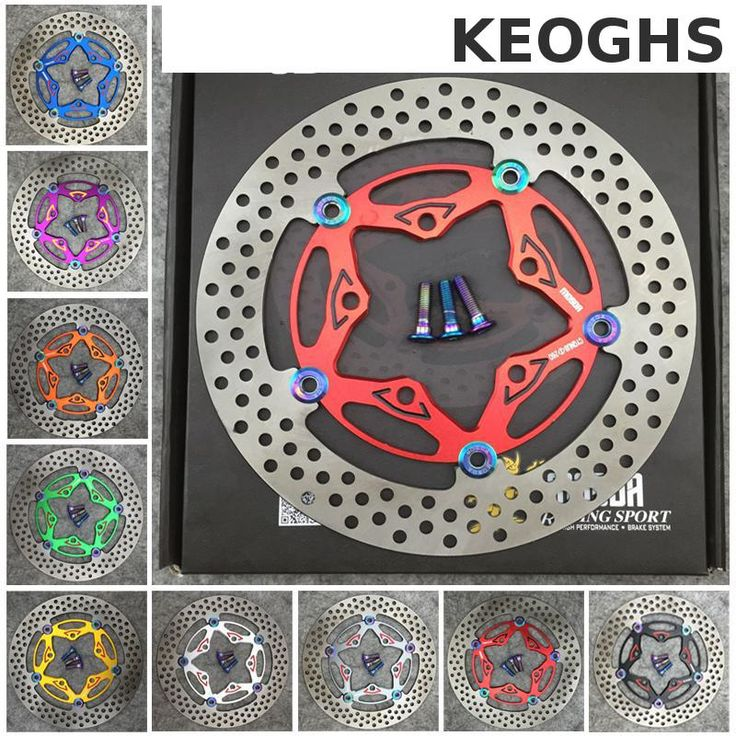 Keoghs Mosda Motorcycle Brake Disc Disk Floating 260mm For Yamaha Scooter Cygnus Bws Electric Motorcycle #Affiliate
