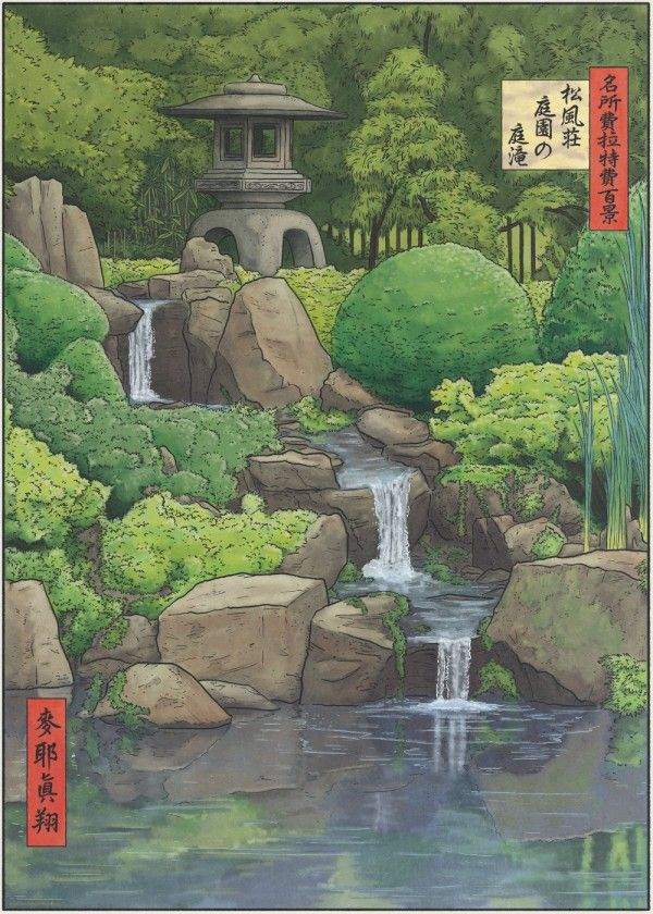 79 Best Shofuso Japanese House And Garden Images On