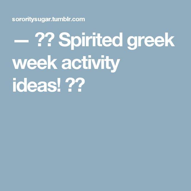 — ⭐️ Spirited greek week activity ideas!⭐️