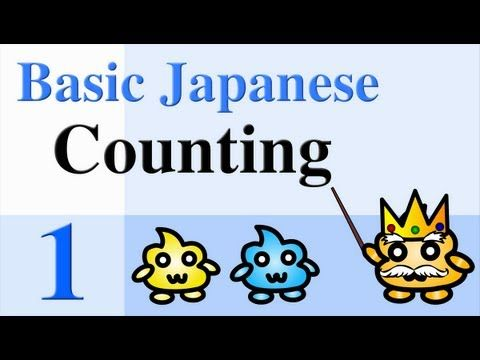 How to Count in Japanese Part 1 - Counting flat, thin objects using 枚 (mai) (Part 1 of about 13)