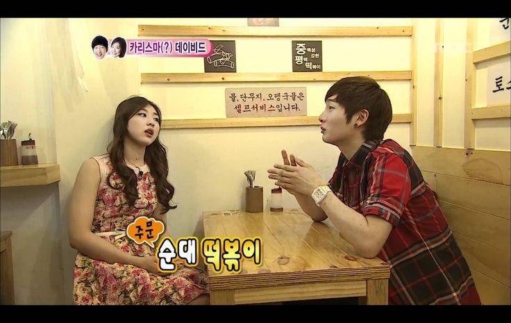 우리 결혼했어요 - We got Married, David Oh, Kwon Ri-se(3) #03, 데이비드오-권리세(3) 201...