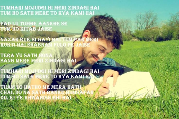 दिल की ये ख्वाहिश भी है -hindi Love poem,Best Hindi love poem on khwahish, dil ki khwahish hindi poem, love poem in hindi font