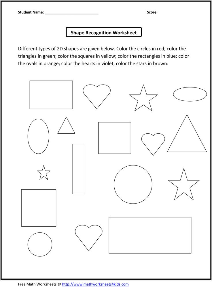 spanish worksheets for kindergarten money worksheets this section helps the kids to view the. Black Bedroom Furniture Sets. Home Design Ideas