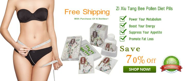 Take all natural Zi Xiu Tang Bee Pollen slim pills to remove accumulated fat effectively, converting fat and providing energy, Zi Xiu Tang Bee Pollen enables quick weight loss!