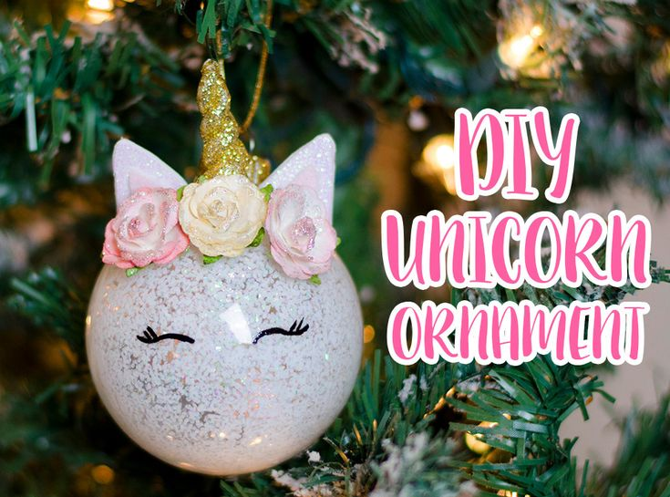 Unicorn Ornament - Clear glass ornaments, put the liquid glue inside, swish to get the inside completely covered and pour out excess. Pour in glitter, swish around, pour out excess. Cut white foam for ears, pink felt for the inside, and glue. Add eyes and gems. Make horns out of air drying clay, spray paint once hardened and glue on ornament. Can use Elmer's craft bond glue to attach the horns and ears; Elmer's spray adhesive on the inside for the glitter.