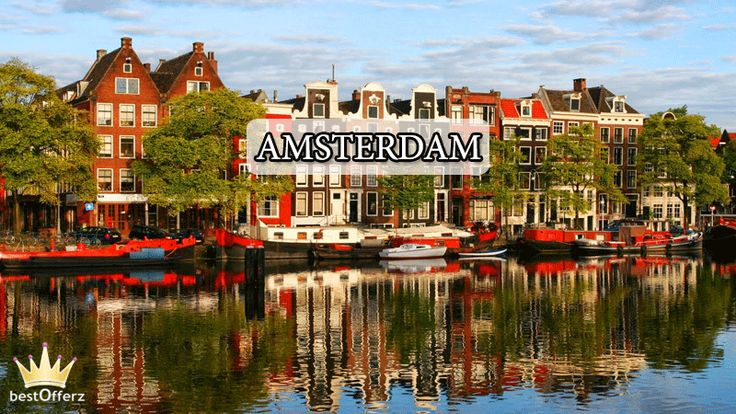 Προσφορά Άμστερνταμ , Ατομικό Πακέτο Διακοπών,4 Ημέρες, Αεροπορικά Εισιτήρια, Ξενοδοχείο 3*, Πρωινό, Τιμή 285€.   Bestofferz.gr