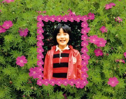 Ami Onuki
