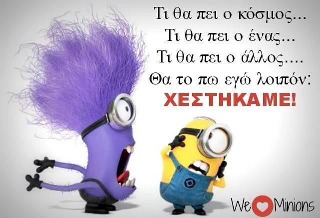HAHA, yep!