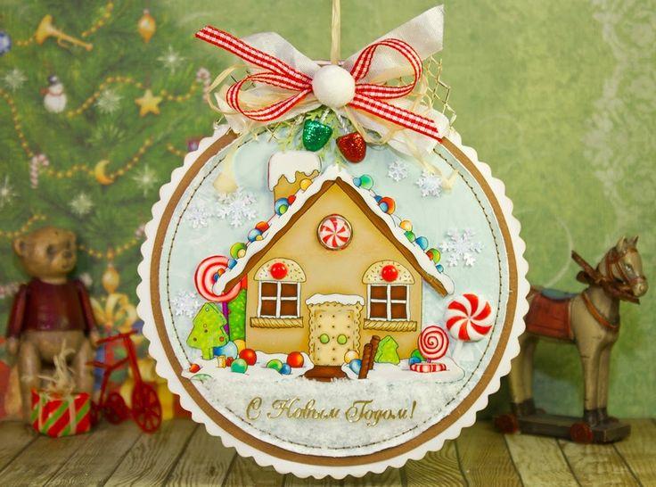 Делая мир красивее...: Новогодняя открытка -украшение на елку.