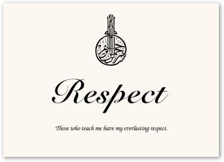 1000 images about islamic symbols on pinterest persian