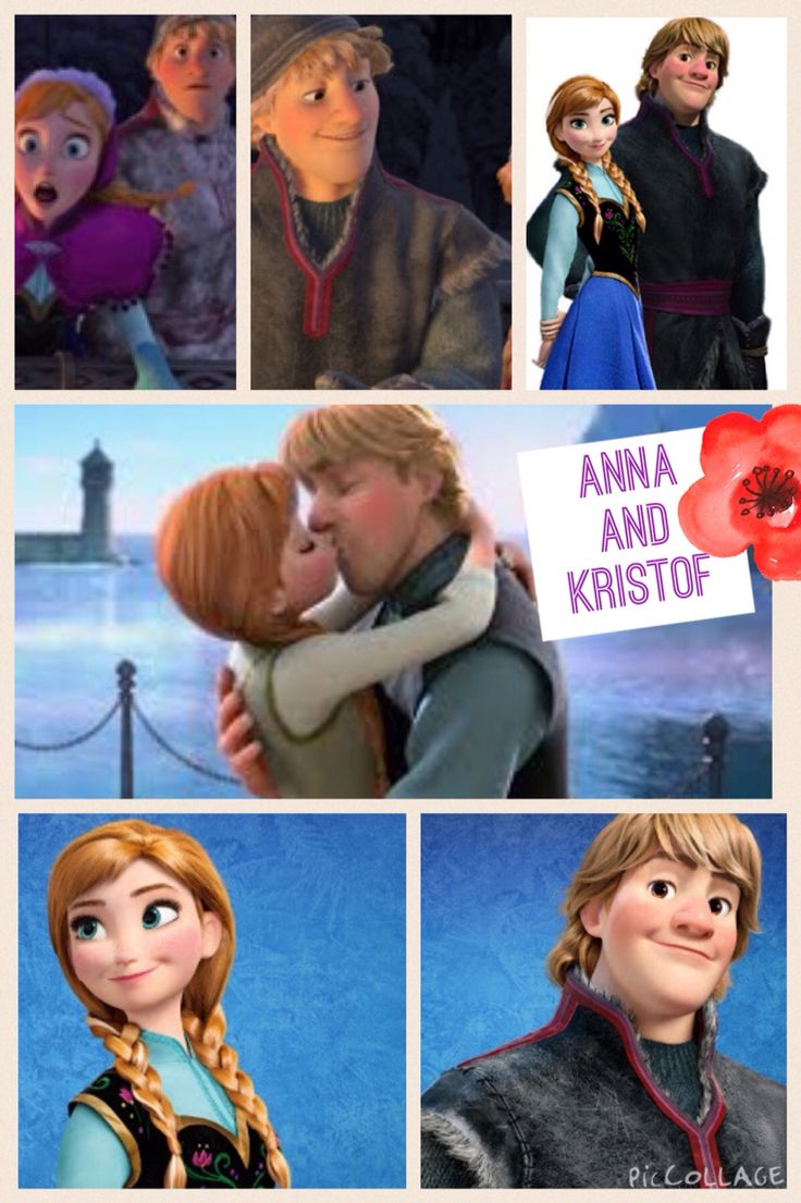 Frozen edit