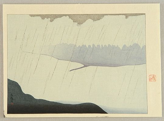 Sakamoto Hanjirō, Five Views of Tsukushi - Chikugo River, 1918