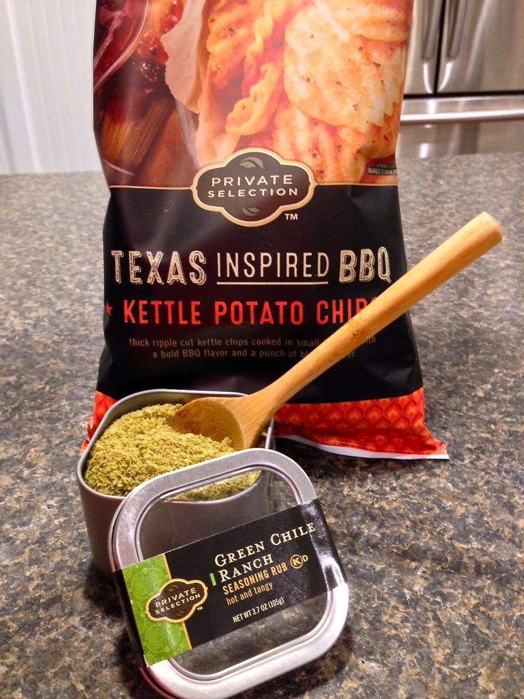I'll be using my #freesample #PrivateSelection rub to fire up some chicken this summer for a backyard supper. Accompanying the chicken will be Private selection Texas Inspired BBQ Kettle Potato Chips and some other fantastic sides like potato salad, macaroni salad, deviled eggs or other dishes created with Private Selection products. It's gonna be awesome! I'm excited to #FireUpTheFlavor with my #PrivateSelection rubs, spices, and sides! Have you tried them? #FreeSamp