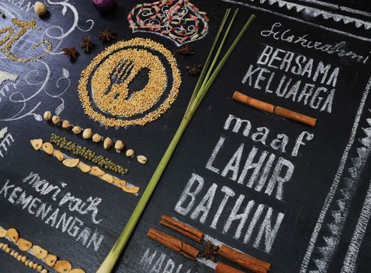 Tasty branding celebrates Islamic festival   Graphic design   Creative Bloq - Food typography