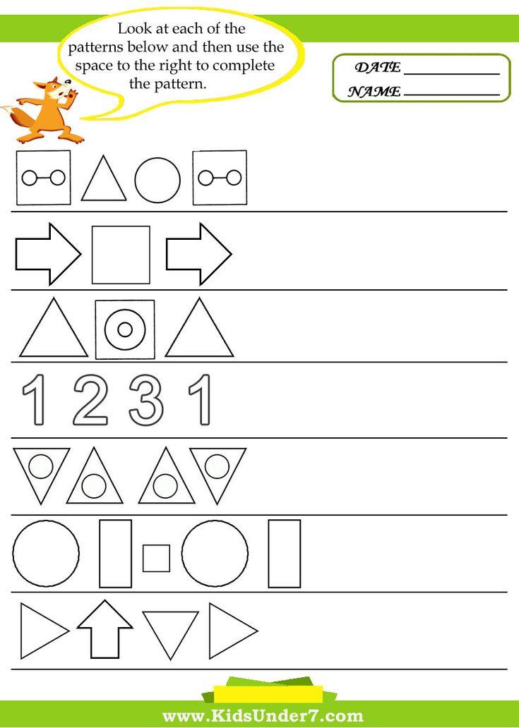 Printable Worksheets pattern recognition worksheets : Kids Under 7: Pattern Recognition Worksheets | Patterns ...