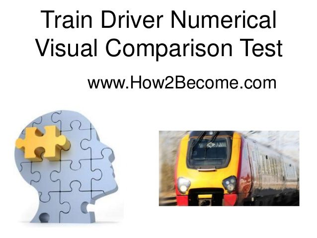 Train Driver Visual Comparison Test