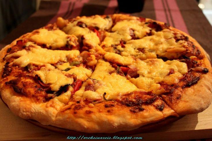 Μεσογειακή πίτσα με τόνο!
