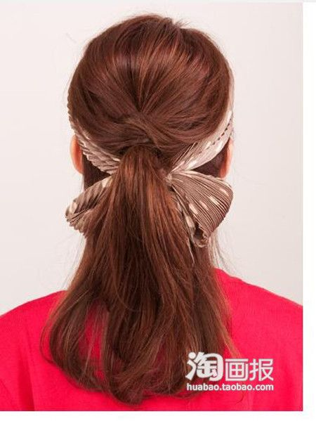 17+ best images about ASIAN HAIRSTYLES (Fashguilt blog) on ...