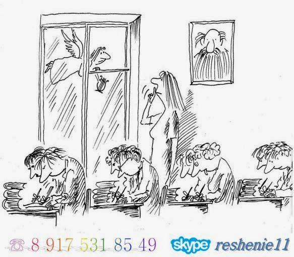 Все репетиторы у метро Марьино в Москве без посредников. Гибкий поиск: Я ищу репетиторов по английскому языку. Русский как иностранный (Russian as a Foreign Language)