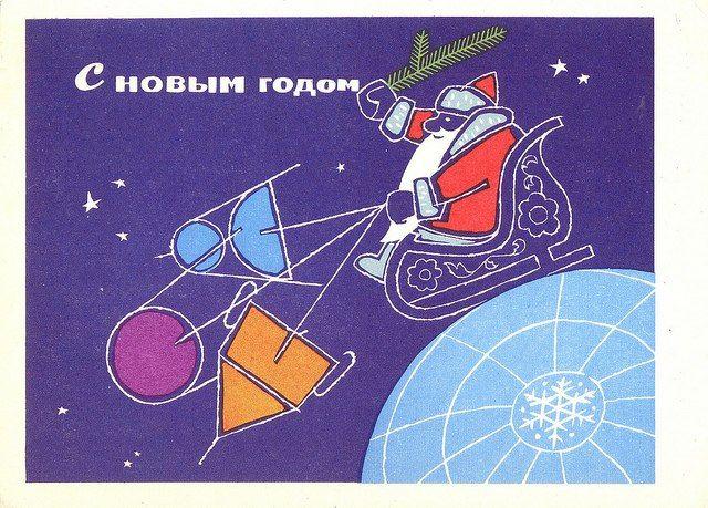Ципорин С.Г., Савицкий Г. В. 1962