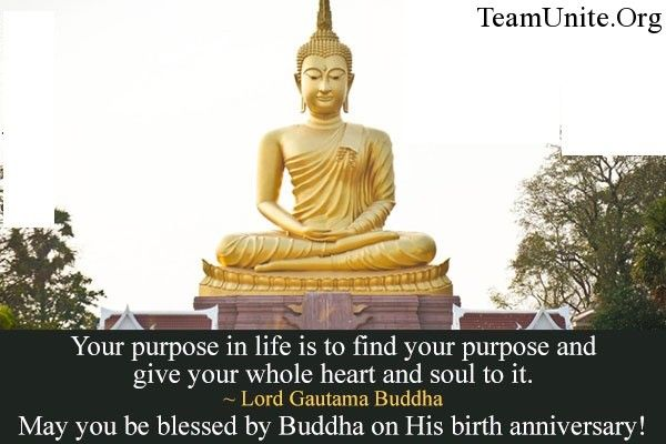 4th May Buddha Purnima Vesak Day 2015 Wishes, SMS, Sayings, Messages, Quotes. Happy 4th May Buddha Purnima/Vesak Day/Gautam Buddha Jayanti 2015 Messages SMS