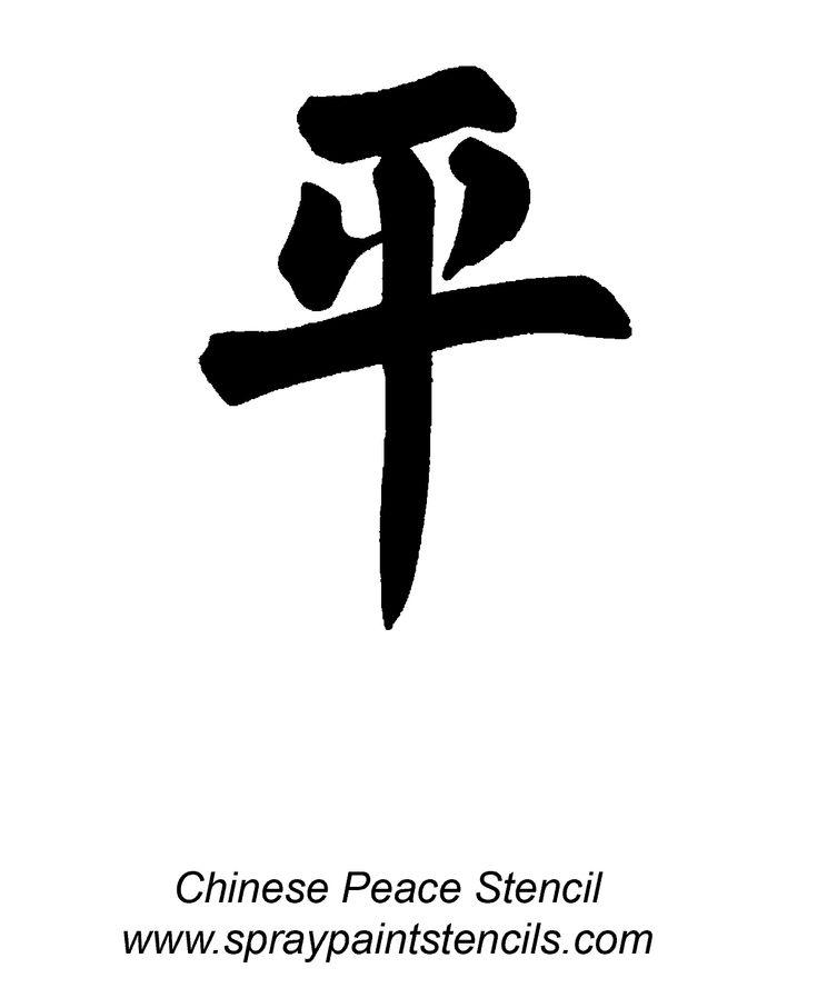 Minha tatoo do pé esquerdo. Momento marcado pra sempre! Externei a paz que precisava...