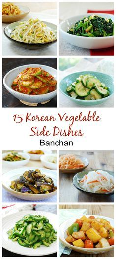 Here's a collection of easy and healthy Korean vegetable side dishes (banchan…