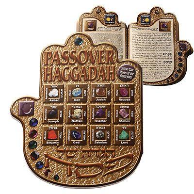 "Collectors  Passover Haggadah,""Hamsa With Hoshen"" Design, Made in Israel"