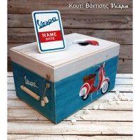 Χειροποίητο ξύλινο βαπτιστικό κουτί με θέμα τη βέσπα. Διαθέσιμο σε σκούρο μπλε και σε γαλάζιο. Σημειώστε στα σχόλια της παραγγελίας σας το χρώμα που π