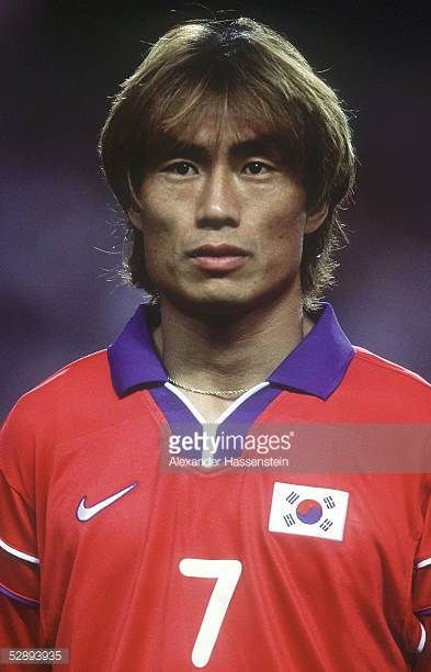CUP 2001 Ulsan REPUBLIK KOREA MEXIKO 21 Tae Young KIM/KOR