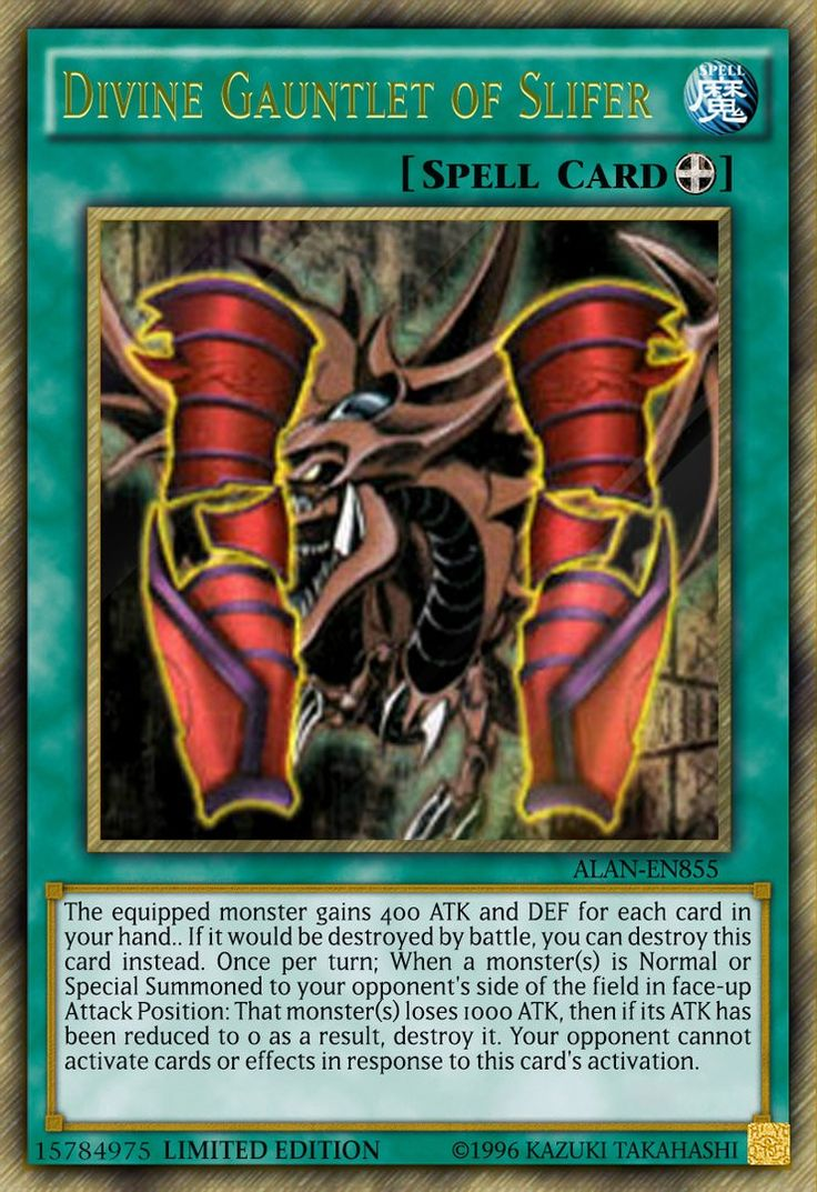 Pin by demarcus smallwood on egyptian concepts yugioh